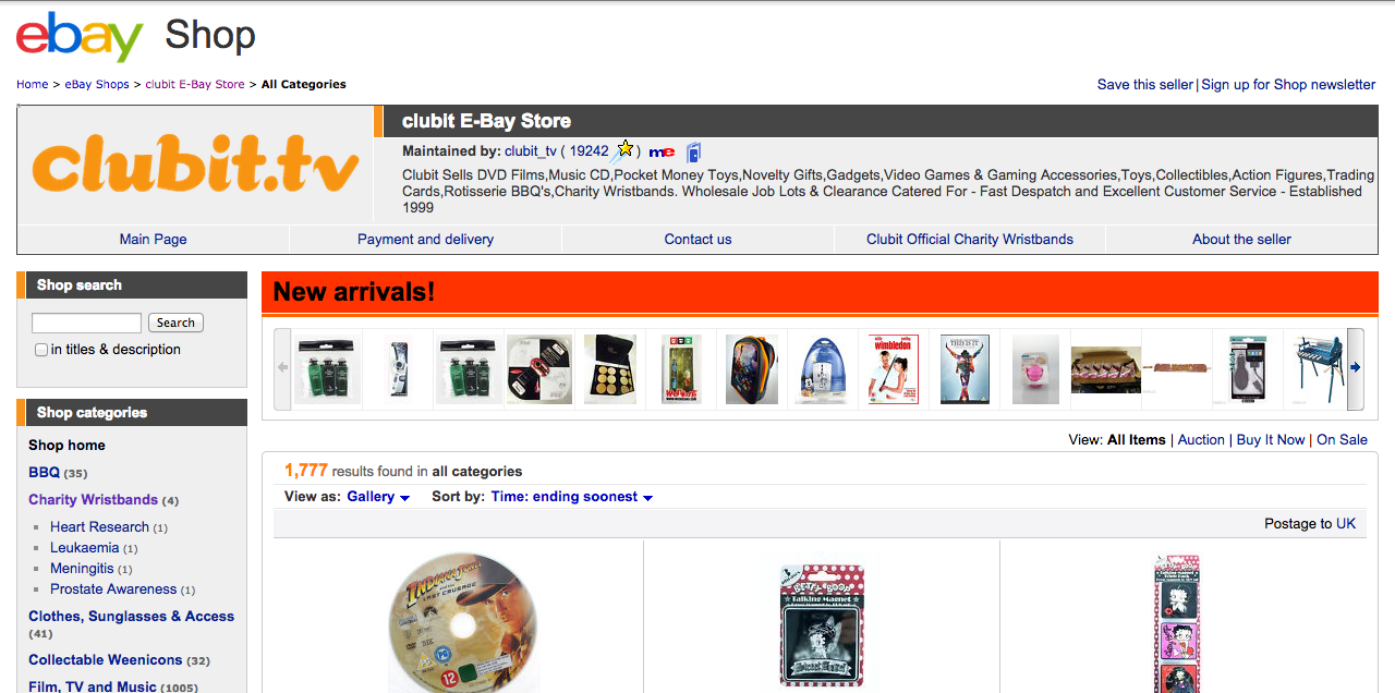 Clubit eBay Store Screen Shot 2015-09-04 at 11.03.59