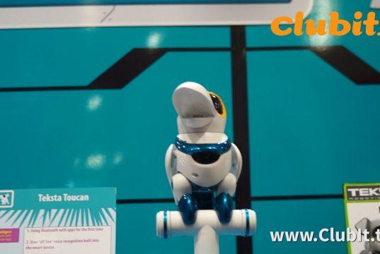 Teksta Robotic Talking Toucan